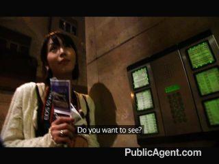 Publicagent - крошечный японский киска толченый