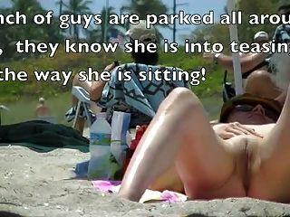 моя жена пальцы клитор на нудистском пляже перед незнакомыми людьми!