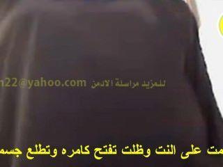 араба моя сестра шлюха