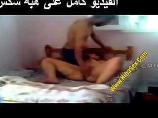 Измены зрелый арабский