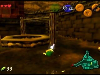 Zelda- окарина времени Speedrun в 18-10 по космо [сог] [комментировал]