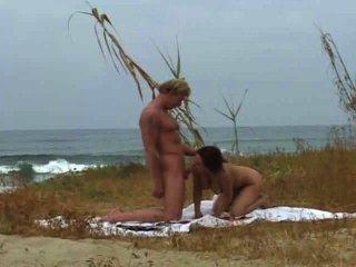 повезло на пляже